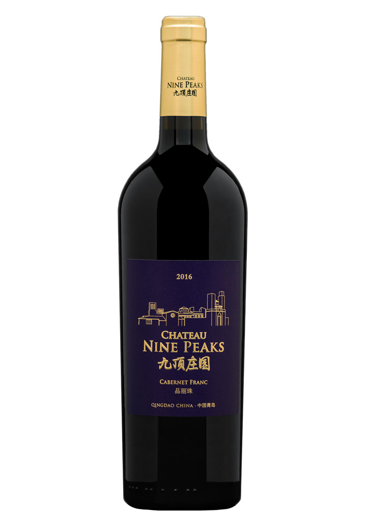Chateau Nine Peaks The Best Of China Wines